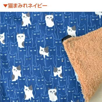 猫ハンモックボアであったか秋冬仕様ネコフェレット小動物にも!