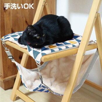 猫リバーシブルハンモック