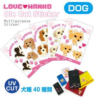 LOVE made me this die-cut stickers 10P20Sep14