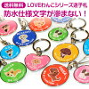 Dog lost tags LOVE Dalmatians this Dome (single-sided printing)