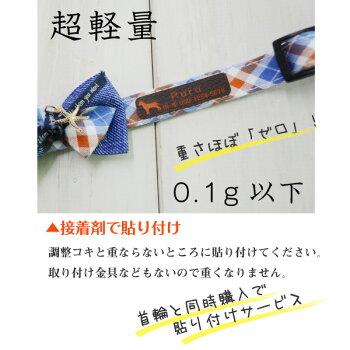 革彫刻ネームプレート貼り付ける超軽量迷子札