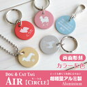 Am air aa1 06w