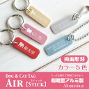 Am air aa4 06w