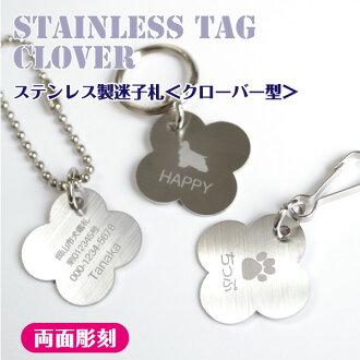 狗和猫丢了标签 (inu_neko) 不锈钢失去标签迷路的标记 / 标记三个标记/标签 10P03Dec16