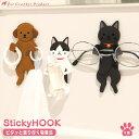 犬 猫 吸着式フック スティッキーフック Sticky HOOK壁面収納 壁掛けフック コップかけ 眼鏡スタンド 歯ブラシスタン…