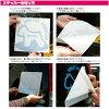 4 colors to choose from! 10P04Jul15 Shiba Inu pet sticker Shiba Inu No.22 M size (22 × 6.5 cm)