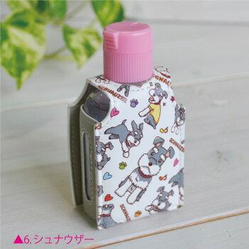 手ピカジェル専用ケース「うちの子」シリーズ