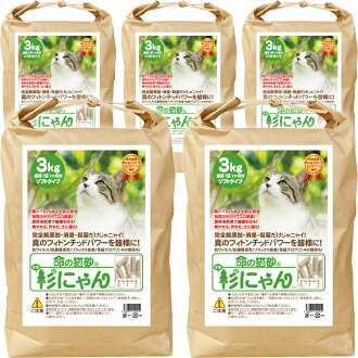 It is mew a shopping marathon coupon the cedar which 100% nature Sugiki system woodenness sweet smell sawdust no damage nothing chemistry health relief security deodorization burning garbage cat article domestic production ネコフォトンチッドシステムトイレ to be able to