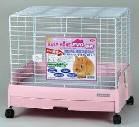 イージーホームEVO60 カラー:ピンク