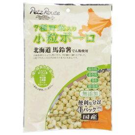 【ペッツルート】 7種野菜入り 小粒ボーロ 56g 犬 おやつ 幼犬 シニア犬 小分け 分包
