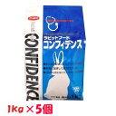 送料無料コンフィデンス 1kg×5個ラビットフード【まとめ売り】