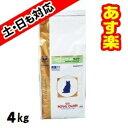 【16時まであす楽対応】ロイヤルカナン猫用pHコントロールライト 4kg【正規品】【本州・四国はあす楽対応】【月曜〜…