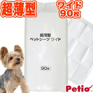 超薄型 ペットシーツ ワイド 90枚 ネット限定 全年齢 全犬種・全猫種 短毛犬・長毛犬・短毛猫・長毛猫 ペットモンスター Pet Monster