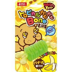★訳あり在庫処分! マルカン Wanchan Toys トロピカルかむかむボーン バナナ風味 DP-310