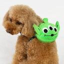 ペットパラダイス ディズニー トイ・ストーリー エイリアンリュック付きハーネス【3S】 | 犬 犬具 ハーネス おしゃれ かわいい 超小型犬 小型犬