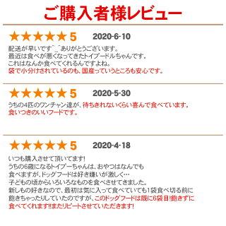 【3個セット】ドッグフードドライフードビオキッチン1kg×3袋(3kg)