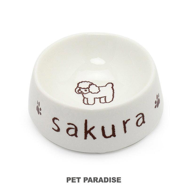 名前と誕生日が入ります!ペットパラダイス オーダーメイドフードボウル【小】|プレゼント 愛犬 名入れ 食器 えさ皿 誕生日 名前入り