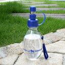 ペットパラダイス Pet'y Soin お散歩中の水分補給に!水漏れ防止ロック付き!ワンちゃんお水携帯ボトル(青)220ml|