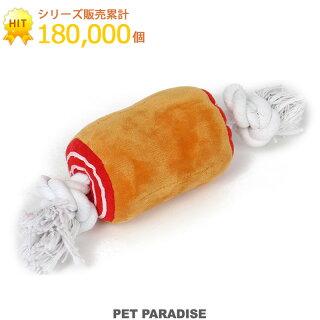 ペットパラダイス骨付き肉ロープおもちゃ【大】 犬おもちゃぬいぐるみロープ