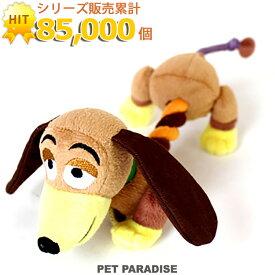 ディズニー トイ・ストーリー スリンキーロープおもちゃ【大】 | おうちで遊ぼう おうち時間 犬 おもちゃ オモチャ ペットのおもちゃ ペットトイ 玩具 TOY 小型犬 かわいい おもしろ インスタ映え キャラクター