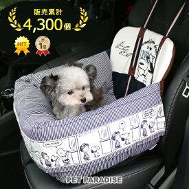 送料無料 ペットパラダイス スヌーピー ハピダン ドライブ カドラー | 犬 ドライブ ベッド キャラクター