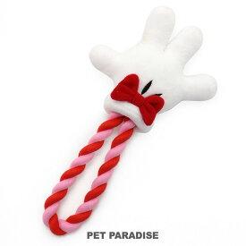ペットパラダイス ディズニーミニーマウス 手のロープおもちゃ | 犬用品 おもちゃ オモチャ トイ キャラクター