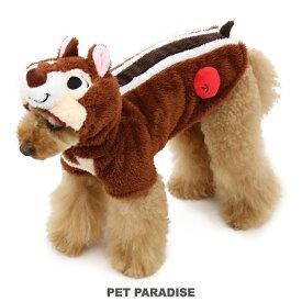 ディズニー チップとデール なりきりチップ パーカー【小型犬】   キャラクター