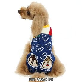 SALE ペットパラダイス ディズニー チップとデール ゆる顔 パンツつなぎ【小型犬】 | 犬の服 ドッグ いぬ イヌ ドック 犬服 犬用品 ペット用品 超小型犬 小型犬 セール 【返品交換不可】