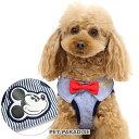 ディズニー ミッキーマウス ヒッコリー ベスト ハーネス 【S】 【小型犬】   おさんぽ おでかけ お出掛け おしゃれ オ…