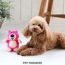 ディズニー トイ・ストーリー ロッツォ おすわり おもちゃ | おうちで遊ぼう おうち時間 犬 おもちゃ オモチャ ペットのおもちゃ ペットトイ 玩具 TOY 小型犬 かわいい おもしろ インスタ映え キャラクター