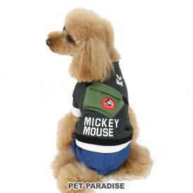 ペットパラダイス ディズニー ミッキーマウス カバン付 パンツつなぎ【小型犬】 | 犬 犬服 犬の服 ドッグウェア ドッグ ウェア ドッグウエア ペット ペット服 ペット用服
