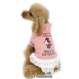 ペットパラダイス ディズニー ミニーマウス フリル スカートつなぎ パーカー【小型犬】 | 犬 犬服 犬の服 ドッグウェア ドッグ ウェア ドッグウエア ペット ペット服