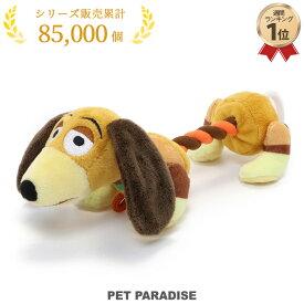 犬 おもちゃ ロープ ディズニー トイ・ストーリー スリンキー 大 | おうちで遊ぼう おうち時間 犬 おもちゃ オモチャ ペットのペットトイ 玩具 TOY 小型犬 おもちゃ かわいい おもしろ インスタ映え キャラクター