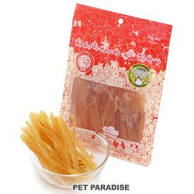 犬 おやつ 国産 やわらか ささみ 薄切り 160g | 犬 オヤツ 犬用 ペット 鶏肉 チキン 鶏肉 チキン