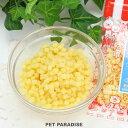 ペットパラダイス 犬 おやつ 国産 小粒 ジャーキー チーズ 40g | 犬オヤツ オヤツ 犬 犬用 ペット