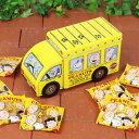 【送料無料】ペットパラダイス スヌーピー 愛犬用おやつ バスクッキー缶(野菜ささみチップ・チーズビスケット)