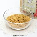 ペットパラダイス 愛犬用 プレミアムフード 北海道産 大豆ミート   グルテンフリー 犬おやつ 猫おやつ オヤツ 犬 猫 …