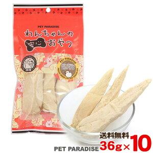 【10個セット】セット フリーズドライ ささみ 36g×10袋 | 送料無料 鶏肉 チキン ふりかけ ネット限定