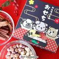 愛犬にも、ちょっとしたご馳走!クリスマス・年末年始におすすめアイテムはありますか?