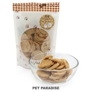 ペットパラダイス犬おやつ国産無添加ささみおからチップ50g|鶏肉チキンささみチップスおから