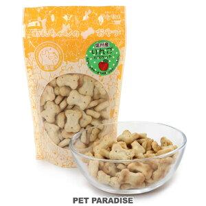 犬 おやつ 国産 信州 りんご ビスケット 100g | 信州産 オヤツ リンゴ クッキー