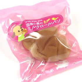 ペットパラダイス愛犬用おやつ国産無添加小麦のミルクロールパン