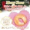 ペットパラダイス犬おやつ国産無添加愛犬のためのおいしいパン焼けました!ふっかふっかのやみつきロールパン小麦手作りクリスマスX'masパンりんご