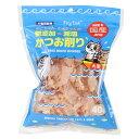 ペットパラダイス 犬 おやつ 国産 無添加 減塩 かつお 削り 40g| 厳選 一本釣り かつお 贅沢 犬 猫