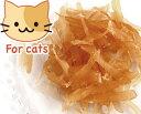 ペットパラダイス 【猫用】うすくスライスして、ふんわりソフトに仕上げたジャーキー 国産猫用おやつ ふんわり鶏むね肉