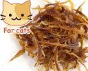 ペットパラダイス 【猫用】うすくスライスして、ふんわりソフトに仕上げたジャーキー 国産猫用おやつ ふんわり砂肝