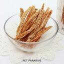 ペットパラダイス 犬 おやつ 国産 無添加 鶏ささみ ジャーキー 細切り 50g | 犬オヤツ 犬用 ペット 細切り 鶏肉 チキン ささみ