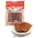 ペットパラダイス 犬 おやつ 国産 鶏ささみ&砂肝スライス 25枚 | 犬 オヤツ 犬用 ペット 鶏肉 チキン ささみ ジャーキー 砂肝