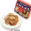 大阪限定 お好み焼き風 チップ(鶏ささみ&豚肉) 50g | オヤツ 鳥肉 チキン ささみ ぶた肉