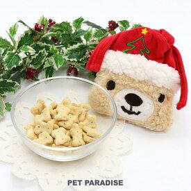 ペットパラダイス 国産 愛犬用 Xmas サンタ 巾着 | クリスマス 犬 おやつ